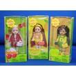 Kelly Fruitastic Dolls (3)