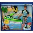My Scene Surf Rider Gift Set with Tyson Doll