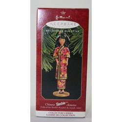 Hallmark Chinese Ornament Dolls of the World