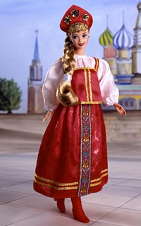 My Favourite Doll Russian Barbie 1997